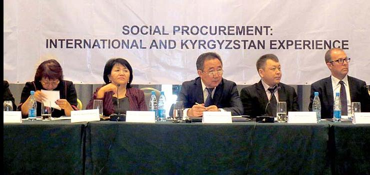 """Representatives of the Kyrgyz Government, international and civil society organizations attended the """"Social Procurement: International and Kyrgyzstan Experience"""" conference."""