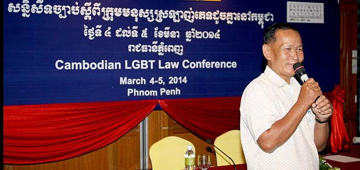 Mr. Sok Sot, Commune Chief in Prey Veng Province, discusses the process used in his commune for providing marriage certificates to same-sex couples.
